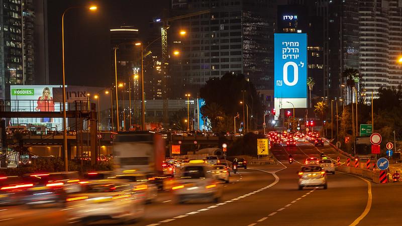 21-11-18 Huge Delek 0 Shah TLV Hashalom (21 of 31).jpg