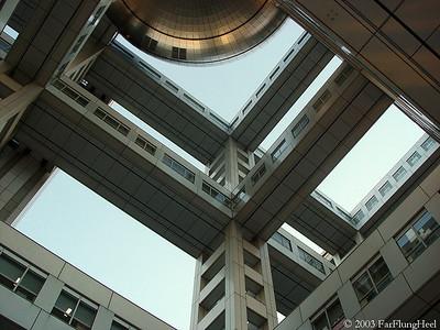 Tokyo Melange 2003