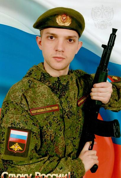 Alex-Army-3.jpg