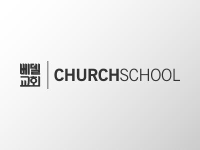 BKC Churchschool