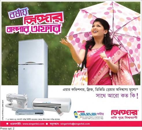 SINGER Bangladesh.JPG