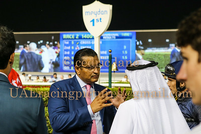5th November 2015 Meydan Dubai