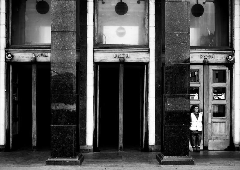 Teatralnaya Station Entrance