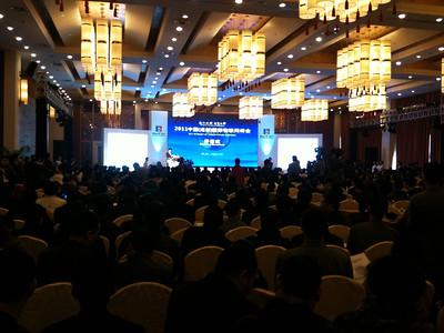 2011 中國成都國際物聯網峰會參與紀實