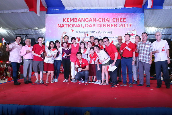 080617  KCC National Day Dinner 2017  ( Part 1 )