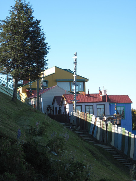 Punta Arenas Houses