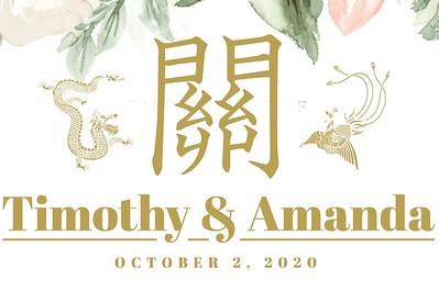 Timothy & Amanda (prints)