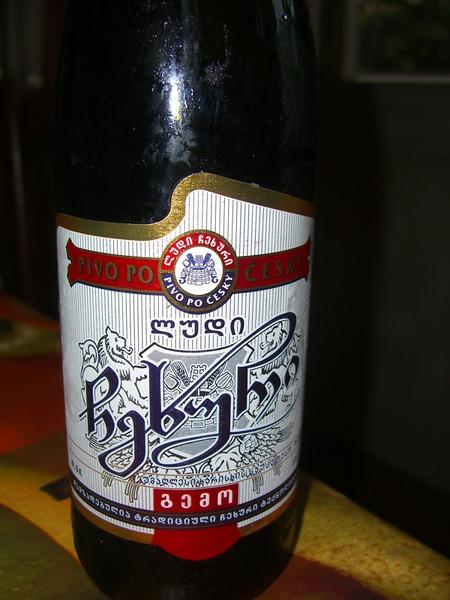 Czech Style Beer - Tbilisi, Georgia