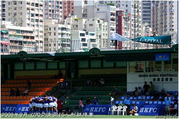 2009 U20亞青-台灣 VS 泰國(TWN vs THA)