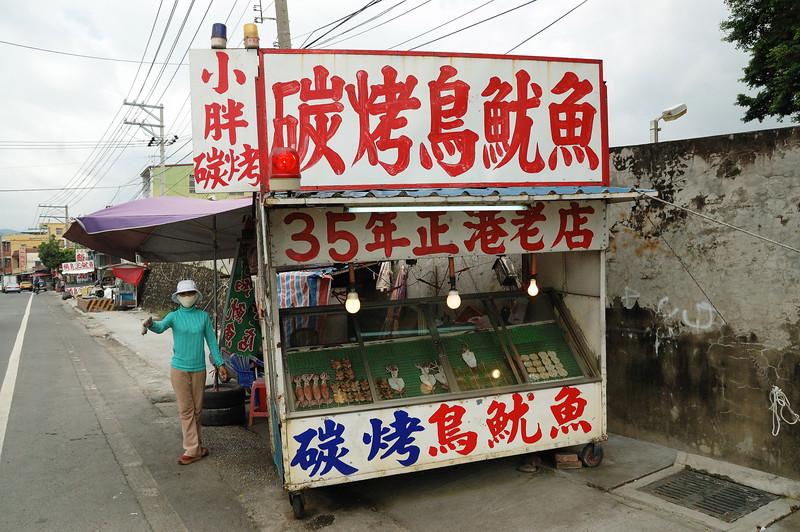 楓港名產:路邊的碳烤小鳥與魷魚