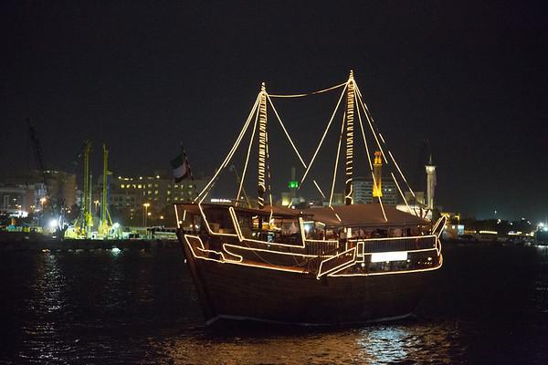 Dhow Boat Dinner Cruise, Dubai - January, 2016