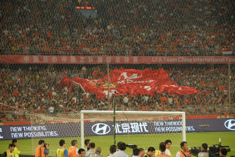 [20130611] Holland vs. China @ Gongti, Beijing (8).JPG