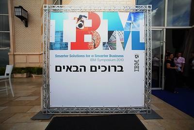 IBM 14.9.2010