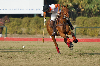 Lahore Polo Club