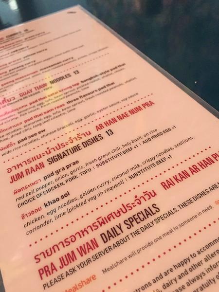 nana menu.jpg