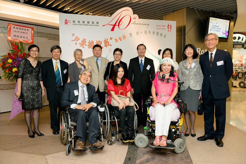 HKPHAB_028.jpg