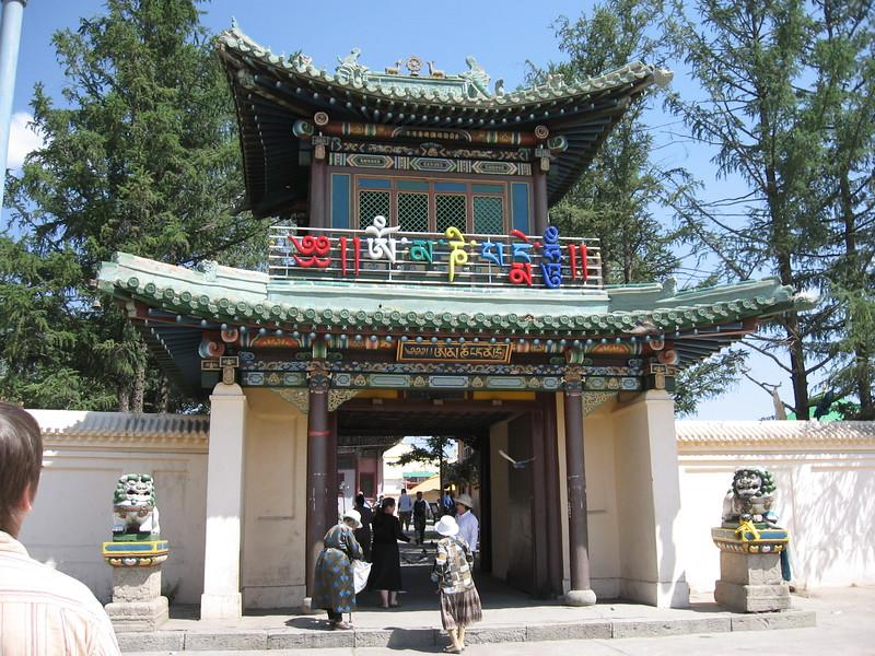 Gandan entry in UlaanBataar - Leslie Rowley