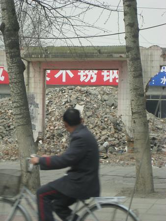Renewing Beijing