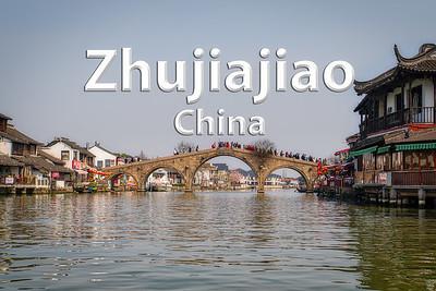2017-02-27 - Zhujiajiao