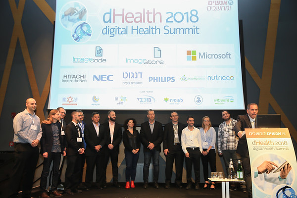 D-Health 17.12.2018