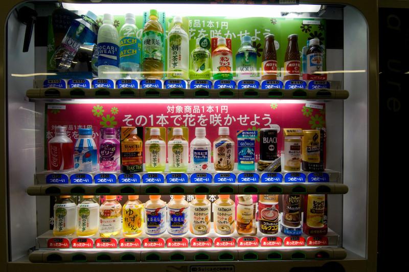 Japan_2010_NAT8965.jpg