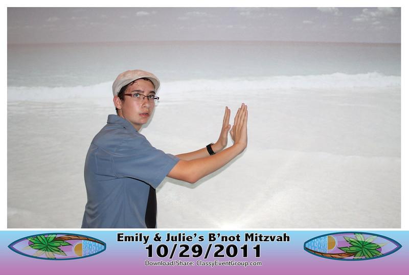 DigitalArtWall_20111029_205144.jpg