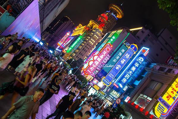 Shanghai July 2018