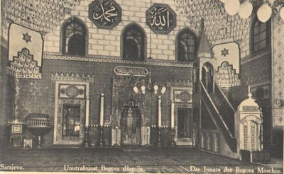 Begova džamija 6
