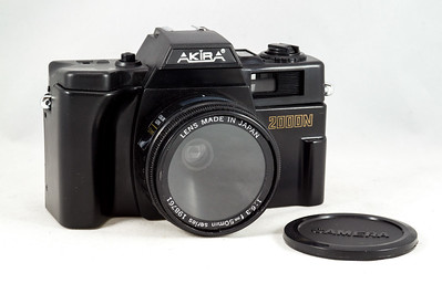 Akira 2000N, 1995