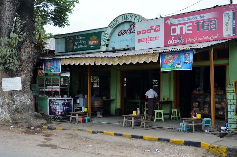 DSC_4798-khit-mee-restaurant.JPG