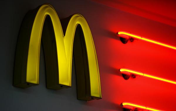 McDonald's, C Gates Center Core