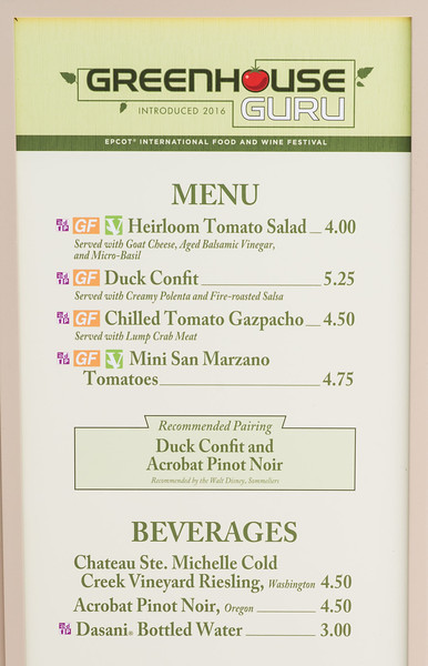 Greenhouse Guru Menu - Epcot Food & Wine Festival 2016