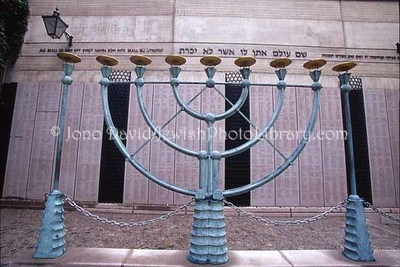 SWEDEN, Stockholm. Holocaust Memorial and Raoul Wallenberg Memorial (at the Great Synagogue) (2006)