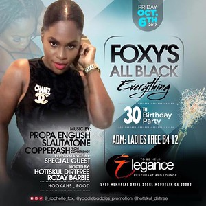 ROXY'S ALL BLACK EVERYTHING BIRTHDAY BASH 2017