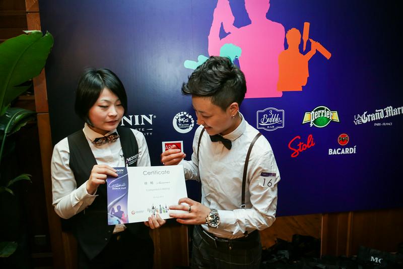 20140805_monin_cup_beijing_0864.jpg
