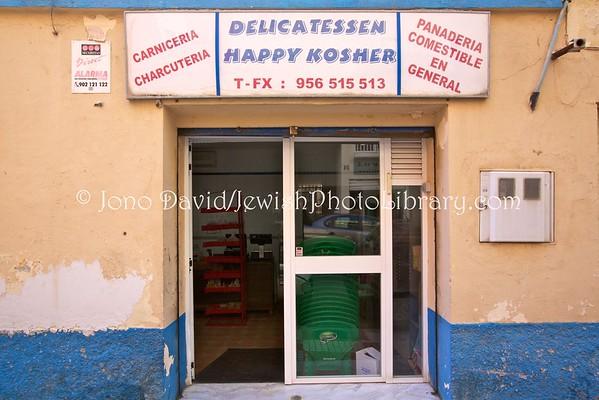 CEUTA (Spain). Kosher butchery (3.2016)