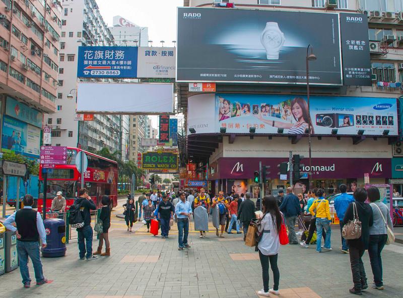 HongKongShopping-2.jpg