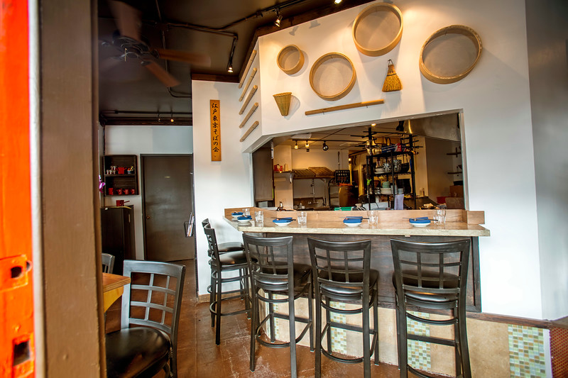 Kamonegi Japanese Restaurant in Seattle