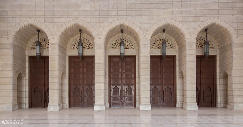 Sultan Qaboos mosqe - Nizwa (44).jpg