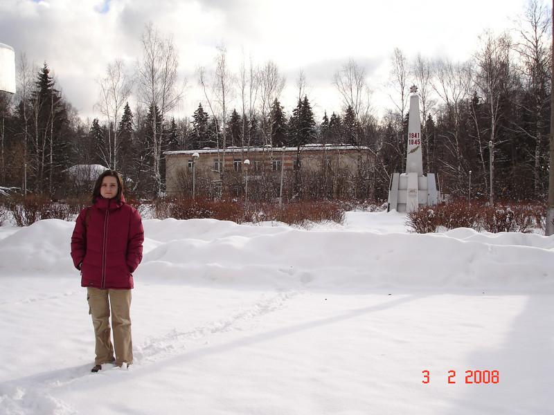 2008-02-02 Жуклино - Вечер встречи 20 79.JPG