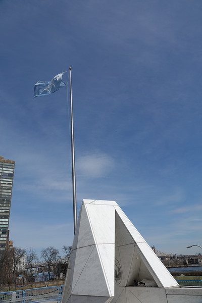 United Nations flag inside the UN complex.