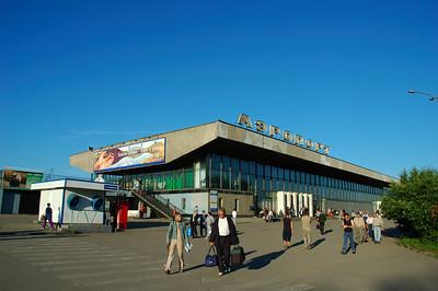 Baikal-2004