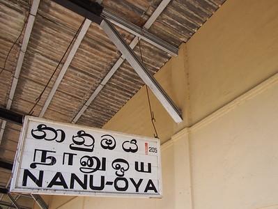 Nanu Oya