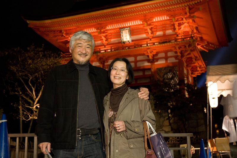 Nighttime Illuminations at Kiyomizu-dera