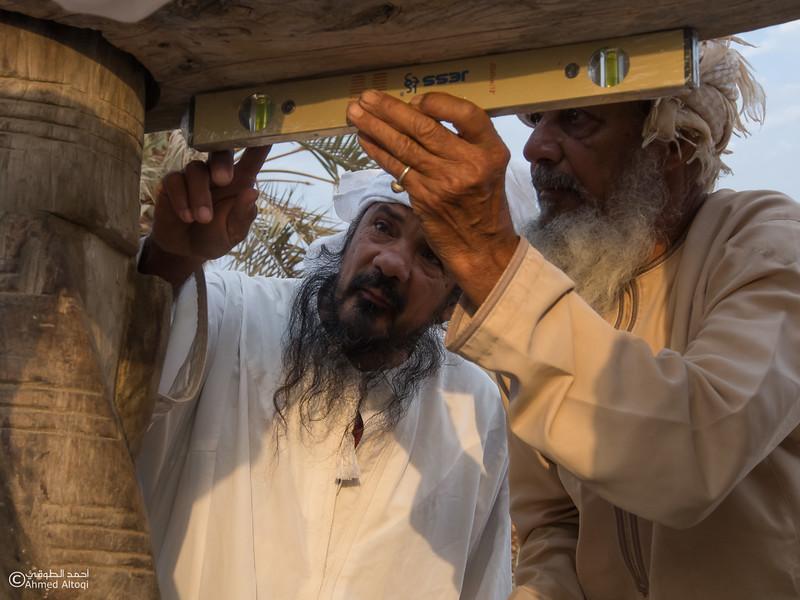 Traditional Handicrafts (51)- Oman.jpg