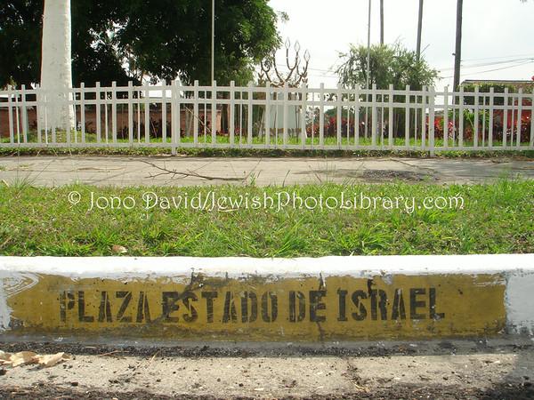 EL SALVADOR, San Salvador. Plaza Israel. (2008)