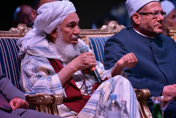 Forum for Promoting Peace in Muslim Societies (9-10 March, Abu Dhabi, UAE)