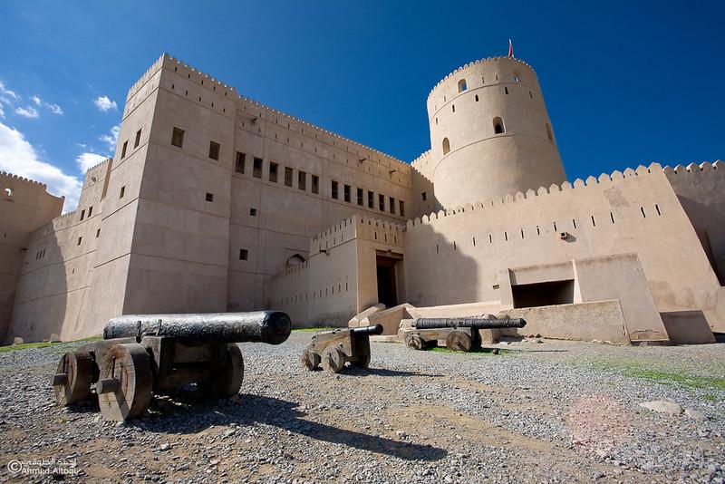 Alrustaq fort- Oman.jpg