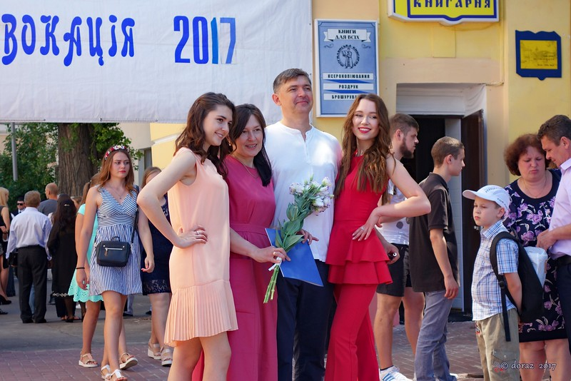002 Kyiv, Ann's degree convocation.jpg