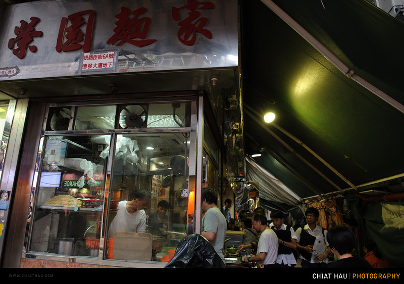Chiat Hau Photography_Travel_Hong Kong_2012_Dec-22.jpg